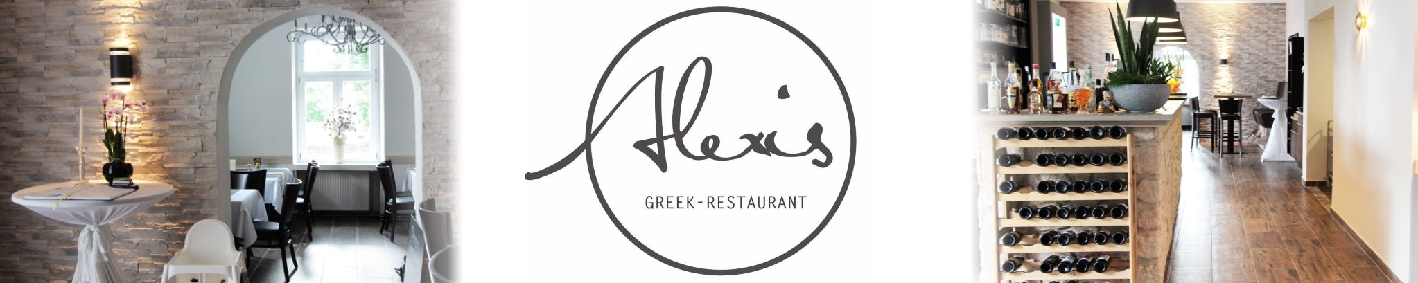 Alexis Greek-Restaurant